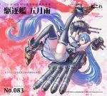 1girl armpits blue_eyes blue_hair gibagiba kantai_collection long_hair machinery ribbon samidare_(kantai_collection) solo thighhighs translation_request