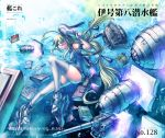 1girl bag blonde_hair blue_eyes book gibagiba glasses hat highres i-8_(kantai_collection) kantai_collection long_hair machinery solo thighhighs torpedo translation_request twintails underwater