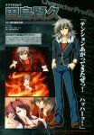 11eyes akamine_saiko blood chains grey_hair long_hair necklace red_eyes tajima_takahisa watch