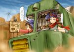 chill desert food goggles hamburger headset mountain rag_urao scarf sentou_mecha_xabungle side_ponytail sky translation_request walker_gallia walker_machine