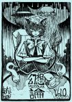 aouji aqua bad_id cat_ears cat_tail chen ghost hat maribel_han maribel_hearn monochrome multiple_tails tail touhou usami_renko