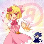 ? blonde_hair chibi cirno cirno_(cosplay) cosplay fang foreshortening frederica_bernkastel hair_tubes hakurei_reimu hakurei_reimu_(cosplay) halftone halftone_background hands hino_(paradise_infinity) hinohino lambdadelta purple_eyes purple_hair red_eyes tail touhou translated translation_request umineko_no_naku_koro_ni violet_eyes ⑨