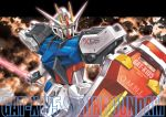 english explosion gundam gundam_seed itachou itatyou mecha shield solo strike_gundam sword weapon