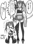 2girls atsushi_(aaa-bbb) black_legwear blush bow_(weapon) comic crying crying_with_eyes_open flying_sweatdrops kaga_(kantai_collection) kantai_collection multiple_girls muneate open_mouth side_ponytail skirt sweatdrop tears thighhighs_pull translated twintails wavy_mouth weapon young zuikaku_(kantai_collection)