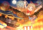 >_< 2girls 3000_xiao_chun aerial_fireworks arms_up bow closed_eyes east_asian_architecture facing_away fan fang fireworks folding_fan full_moon giantess hair_bow hata_no_kokoro highres horn_ribbon horns ibuki_suika lantern long_hair moon multiple_girls open_mouth orange_hair outdoors pink_eyes pink_hair plaid plaid_shirt ribbon rope shide shimenawa skirt sleeveless sleeveless_shirt stage touhou tree twilight wrist_cuffs