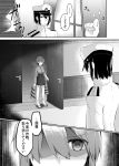 admiral_(kantai_collection) comic hiryuu_(kantai_collection) kantai_collection monochrome ray83222 translation_request