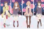 brown_hair glasses highres inami_sakura kuriyama_mirai kyoukai_no_kanata long_hair multiple_girls nase_mitsuki school_uniform serafuku shindou_ai