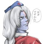 blue_eyes face_paint parody silver_hair slam_dunk solo touhou translated yagokoro_eirin