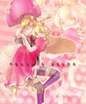 androgynous bandages blonde_hair blush braid carrying couple crown earrings elbow_gloves gloves green_eyes jewelry long_hair mask multiple_girls nintendo princess_carry princess_peach princess_zelda red_eyes reverse_trap sheik smile super_mario_bros. super_smash_bros. surcoat the_legend_of_zelda umbrella yuri