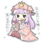 1girl blush fan folding_fan japanese_clothes long_hair patchouli_knowledge purple_hair sitting solo touhou yuasan