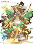 1girl 2014 animal_ears ankle_lace-up anklet artist_name barefoot bastet_(p&d) black_hair cat cat_ears cat_tail cross-laced_footwear dark_skin egyptian fang feet green_eyes highres instrument jewelry long_hair looking_at_viewer midriff musical_note navel nncat open_mouth puzzle_&_dragons solo tail tambourine