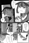 1boy 1girl baseball_cap cosplay hat katou_(osoraku) kyouhei_(pokemon) long_hair mei_(pokemon) monochrome n_(pokemon) n_(pokemon)_(cosplay) pokemon pokemon_(game) pokemon_bw pokemon_bw2 tears touko_(pokemon) touko_(pokemon)_(cosplay) translation_request