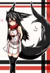 1girl arms_behind_back black_hair black_legwear borrowed_character heart long_hair long_tail looking_at_viewer original red_eyes shun_soku skirt smile solo tail tera-ko thigh-highs