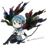 1girl blue_hair boots bow chibi hair_ribbon light_smile long_sleeves looking_at_viewer mahou_shoujo_madoka_magica miki_sayaka pantyhose pleated_skirt ribbon skirt solo spoilers text too_bad!_it_was_just_me! tsuzuya_(knt31) white_background wings