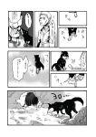 1boy cave comic dog monochrome munakata_(sekimizu_kazuki) skinny touhou translation_request vegetable