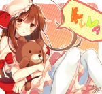 1girl :< ahoge alternate_costume brown_eyes brown_hair hat kantai_collection kuma_(kantai_collection) long_hair looking_at_viewer pantyhose pleated_skirt remilia_scarlet remilia_scarlet_(cosplay) signature skirt solo stuffed_animal stuffed_toy teddy_bear toosaka_asagi touhou white_legwear wrist_cuffs
