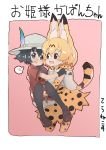 2girls animal_ears black_hair blonde_hair blush bow bowtie bucket_hat carrying check_translation elbow_gloves eyebrows_visible_through_hair gloves hat high-waist_skirt highres kaban_(kemono_friends) kemono_friends multicolored_hair multiple_girls pantyhose partially_translated princess_carry serval_(kemono_friends) serval_ears serval_print serval_tail shirt short_hair short_sleeves shorts skirt sleeveless t-shirt tail teranekosu thigh-highs translation_request