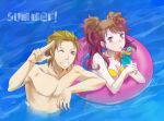 1boy 1girl atlus bare_shoulders bikini bikini_top blue_background brown_eyes brown_hair cute drink drinking grin hair_slicked_back hanamura_yousuke innertube kujikawa_rise long_hair love megami_tensei michaelovten partially_submerged persona persona_4 persona_4_the_golden smile swimming swimsuit twintails water wink yellow_bikini