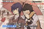 2boys ai-wa arisato_minato black_hair blue_eyes blue_hair blush hand_on_own_face microphone mochizuki_ryouji multiple_boys persona persona_3 scarf special_feeling_(meme) translation_request umbrella yaoi yuuki_makoto