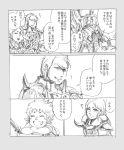 3boys aries_mu armor cape comic kiki_(saint_seiya) long_hair mojamaru_(kukuchi) monochrome multiple_boys saint_seiya scar short_hair translated