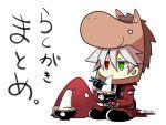 :> :3 blazblue dead_spike food heterochromia horse_head kuro_yuzu mochi ragna_the_bloodedge silver_hair wagashi