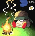 bonfire frog kirby kirby_(series) metal_gear_(series) rariatto_(ganguri) sitting snake solid_snake solid_snake_(cosplay)