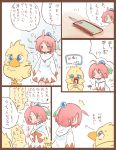 /\/\/\ 1girl blue_eyes blush chocobo comic directional_arrow eye_contact final_fantasy final_fantasy_fables green_eyes hanomidori highres looking_at_another open_mouth redhead shirma sweat translation_request white_mage