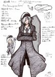 1girl absurdres ace_combat ace_combat_5 aircraft_carrier blue_eyes caffeine_(tsuchihara_shiwo) character_name chibi_inset grey_hair hair_over_one_eye hat highres long_coat necktie ofs_kestrel osean_flag personification solo translation_request