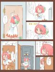 1girl bathroom blush comic door final_fantasy final_fantasy_fables green_eyes hanomidori highres redhead robe rod shirma sweat translation_request white_mage