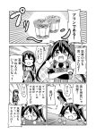 4koma chikuma_(kantai_collection) comic highres kantai_collection long_hair magokorokurage monochrome open_mouth personification tone_(kantai_collection) twintails