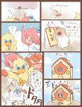 >_< 1girl blush chocobo comic final_fantasy final_fantasy_fables hanomidori highres moogle robe shirma sweat translation_request white_mage