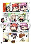 4koma 6+girls :3 animal_ears bald bird black_hair bow braid cat cat_ears character_request chibi comic copyright_request crying curry directional_arrow eating eyeball fang fish food food_on_face hair_bow hairband hata_no_kokoro heart highres houjuu_nue kaenbyou_rin kaenbyou_rin_(cat) komeiji_koishi komeiji_satori long_hair long_sleeves mask matarou meat multiple_girls open_mouth pink_hair plaid plaid_shirt pot red_eyes redhead reiuji_utsuho reiuji_utsuho_(bird) ribbon shirt short_hair skirt streaming_tears tears third_eye touhou translation_request twin_braids very_long_hair violet_eyes wide_sleeves wings