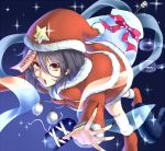 1girl alternate_costume blue_hair christmas earmuffs hair_ornament hair_stick hat miyako_yoshika ofuda open_mouth red_eyes santa_costume santa_hat shawl shika_miso short_hair solo star star_(sky) tate_eboshi touhou