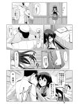 1boy 1girl admiral_(kantai_collection) akagi_(kantai_collection) comic highres japanese_clothes kaga_(kantai_collection) kantai_collection long_hair monochrome muneate short_hair side_ponytail spaghe