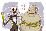 blush_stickers bowtie clenched_hand formal jack_skellington kiri_futoshi looking_at_another lowres no_humans oogie's_revenge oogie_boogie open_mouth skeleton slime suit tagme the_nightmare_before_christmas translation_request