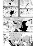 2girls cape carrying comic explosion hata_no_kokoro highres indozou mask multiple_girls princess_carry touhou toyosatomimi_no_miko translated wasteland