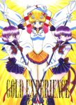 3girls arms_up bishoujo_senshi_sailor_moon black_dog blonde_hair blue_eyes boots bow brooch choker cover cover_page crescent double_bun doujin_cover dual_persona elbow_gloves eternal_sailor_moon expressionless facial_mark forehead_mark gloves hair_ornament hairpin highres jewelry knee_boots long_hair magical_girl multiple_girls pleated_skirt purple_hair purple_skirt ribbon sailor_collar sailor_moon sailor_saturn short_hair silence_glaive skirt smile super_sailor_saturn symmetry tiara tomoe_hotaru tsukino_usagi twintails violet_eyes white_gloves