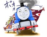 error eyes face gap locomotive parody steam_locomotive thomas_the_tank_engine touhou train viva!! what yakumo_yukari yin_yang you_gonna_get_raped