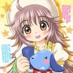 blush brown_hair dog hanato_kobato hat ioryogi kobato. long_hair nyanchuu solo stuffed_animal stuffed_toy translation_request