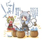 chibi fish nazrin polearm silver_hair spear tail toramaru_shou touhou translated translation_request viva!! weapon