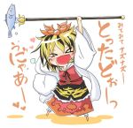face fish polearm solo spear toramaru_shou touhou translated viva!! weapon