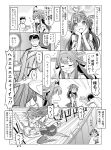 1boy 3girls admiral_(kantai_collection) bare_shoulders brown_hair comic detached_sleeves hair_ornament hairband haruna_(kantai_collection) hiei_(kantai_collection) highres japanese_clothes kantai_collection kongou_(kantai_collection) long_hair monochrome multiple_girls nontraditional_miko personification spaghe thigh-highs