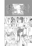 atago_(kantai_collection) comic haruna_(kantai_collection) hiei_(kantai_collection) highres japanese_clothes kaga_(kantai_collection) kantai_collection kirishima_(kantai_collection) kongou_(kantai_collection) masukuza_j monochrome short_hair side_ponytail