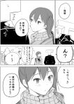 1boy 1girl alternate_costume casual coat comic highres kaga_(kantai_collection) kantai_collection masukuza_j monochrome scarf short_hair side_ponytail t-head_admiral