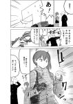 1boy 1girl alternate_costume casual coat comic highres jewelry kaga_(kantai_collection) kantai_collection masukuza_j monochrome ring scarf short_hair side_ponytail t-head_admiral wedding_ring