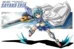1girl blue_eyes blue_hair cape exia gundam gundam_00 magical_girl mahou_shoujo_madoka_magica mecha_musume miki_sayaka parody rascal short_hair solo soul_gem sword thighhighs weapon zettai_ryouiki