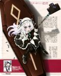 1girl absurdres blush boots butterfly_hair_ornament cartridge chaika_trabant coffin dress frills glaring gun hair_ornament hairband highres hitsugi_no_chaika lolita_hairband long_hair mouth_hold newtype official_art puffy_sleeves rifle scan shell_casing silver_hair sniper_rifle solo thigh-highs thigh_boots violet_eyes weapon