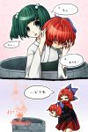 2girls 2koma blush bow bucket cape comic disembodied_head embarrassed green_eyes green_hair hair_bobbles hair_bow hair_ornament in_bucket in_container kisume multiple_girls red_eyes redhead sekibanki short_hair skirt sweatdrop touhou translated twintails well ys_(fall)