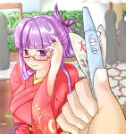 1girl alternate_costume alternate_hairstyle blush bow colored_eyelashes commentary_request glasses hair_bow hair_ornament hair_up hand_on_head highres japanese_clothes kimono long_hair looking_at_viewer nose_blush outdoors patchouli_knowledge pregnancy_test purple_hair red_clothes reizou semi-rimless_glasses solo stone_floor touhou violet_eyes