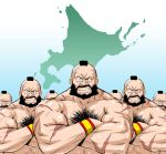 anger_vein beard chest_hair clone crossed_arms facial_hair hokkaido katou_jun mohawk multiple_boys muscle scar shirtless street_fighter zangief